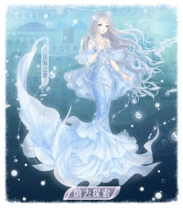 Mermaid outfit from Love Nikki